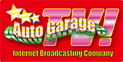 Auto GarageTV | インターネット放送局