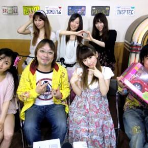 『湾岸ベース』#14(2011年4月28日放送分)
