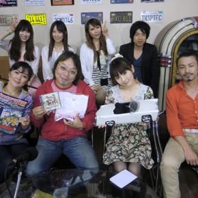 『湾岸ベース』#15(2011年5月12日放送分)