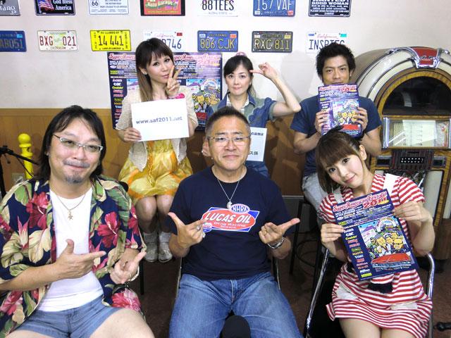 『湾岸ベース』#26(2011年7月28日放送分)
