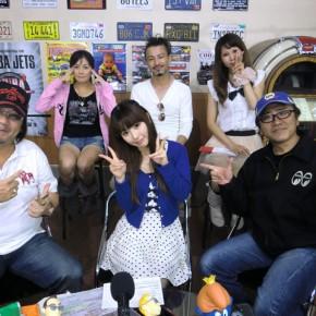 『湾岸ベース』#34(2011年10月13日放送分)