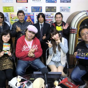 『湾岸ベース』#38(2011年11月17日放送分)