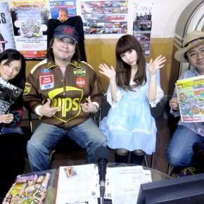 『湾岸ベース』#51(2012年3月8日放送分)