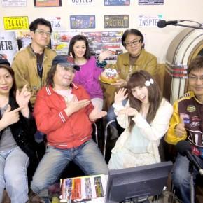 『湾岸ベース』#55(2012年4月5日放送分)