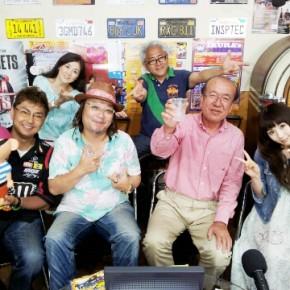 『湾岸ベース』#60(2012年5月24日放送分)