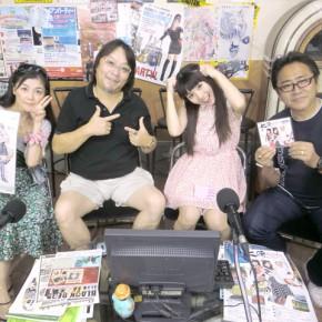 『湾岸ベース』#73(2012年8月30日放送分)