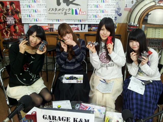 『いきますCar!』#16(2013年1月17日放送分)