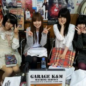 『いきますCar!』#20(2013年4月4日放送分)