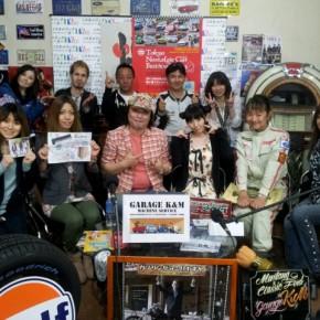 『湾岸ベース』#104(2013年4月25日放送分)