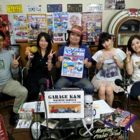 『湾岸ベース』#114(2013年7月11日放送分)