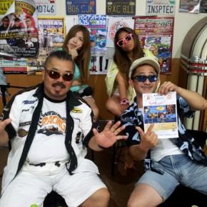 『SHIOHAMA7』(2013年7月25日放送分)