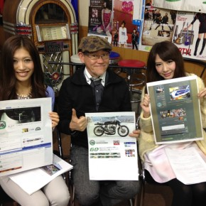 『エンジンで行こう!』#4(2014年3月13日放送分)