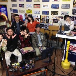 『湾岸ベース』#145(2014年3月13日放送分)
