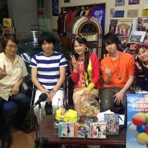 『meguming LOVE U tv』#3(2014年5月22日放送分)