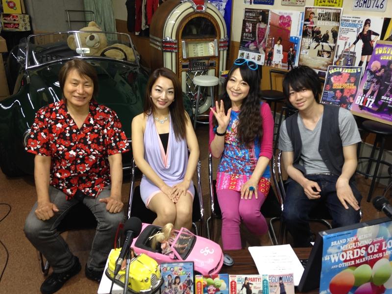 『meguming LOVE U tv』#6(2014年6月19日放送分)