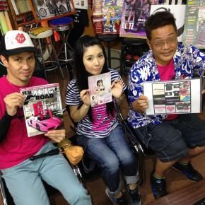 『Anija TV』#47(2014年07月10日放送分)