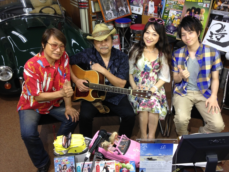 『meguming LOVE U tv』#12(2014年08月07日放送分)