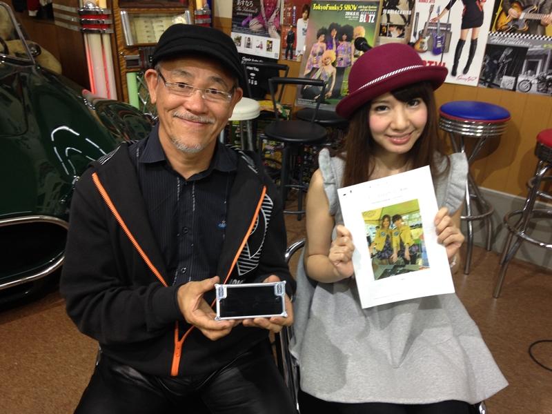 『エンジンで行こう!』#10(2014年10月09日放送分)