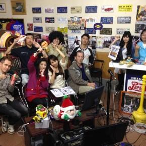 『湾岸ベース』#178(2014年11月13放送分)