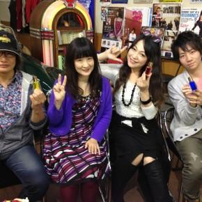 『meguming LOVE U tv』#23(2014年12月04日放送分)