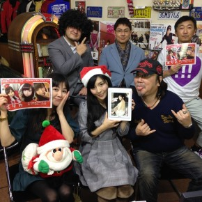 『湾岸ベース』#183(2014年12月18放送分)