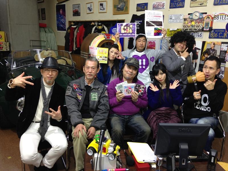 『湾岸ベース』#192(2015年03月05放送分)