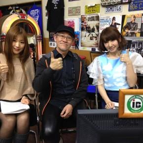 『エンジンで行こう!』#13(2015年3月12日放送分)