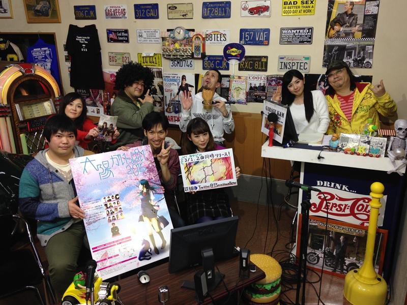 『湾岸ベース』#193(2015年03月12放送分)