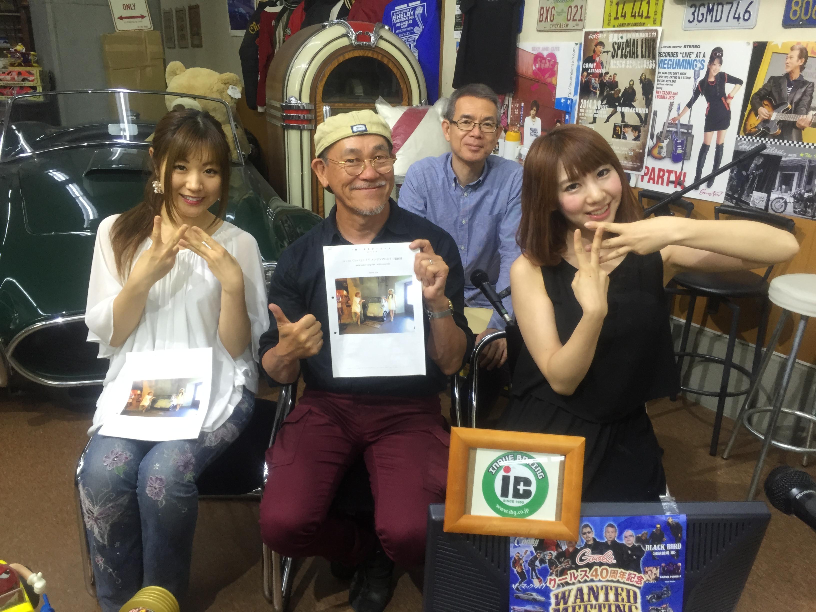 『エンジンで行こう!』#16(2015年6月11日放送分)