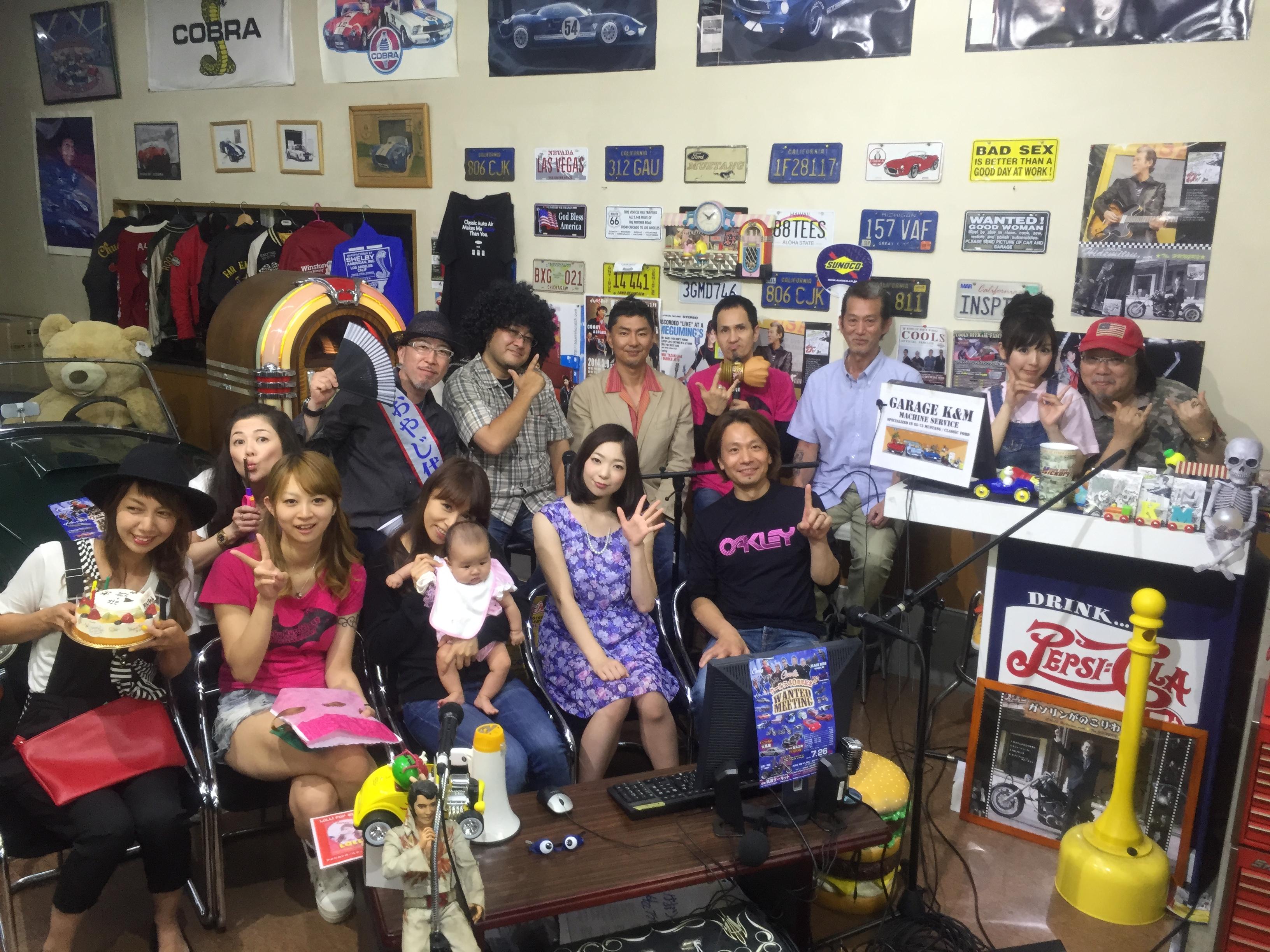 『湾岸ベース』#205(2015年06月18日放送分)
