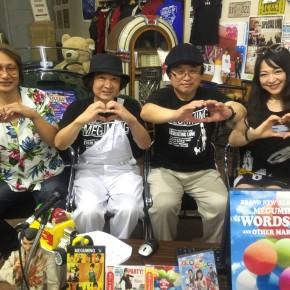 『meguming LOVE U tv』#39(2015年06月18日放送分)