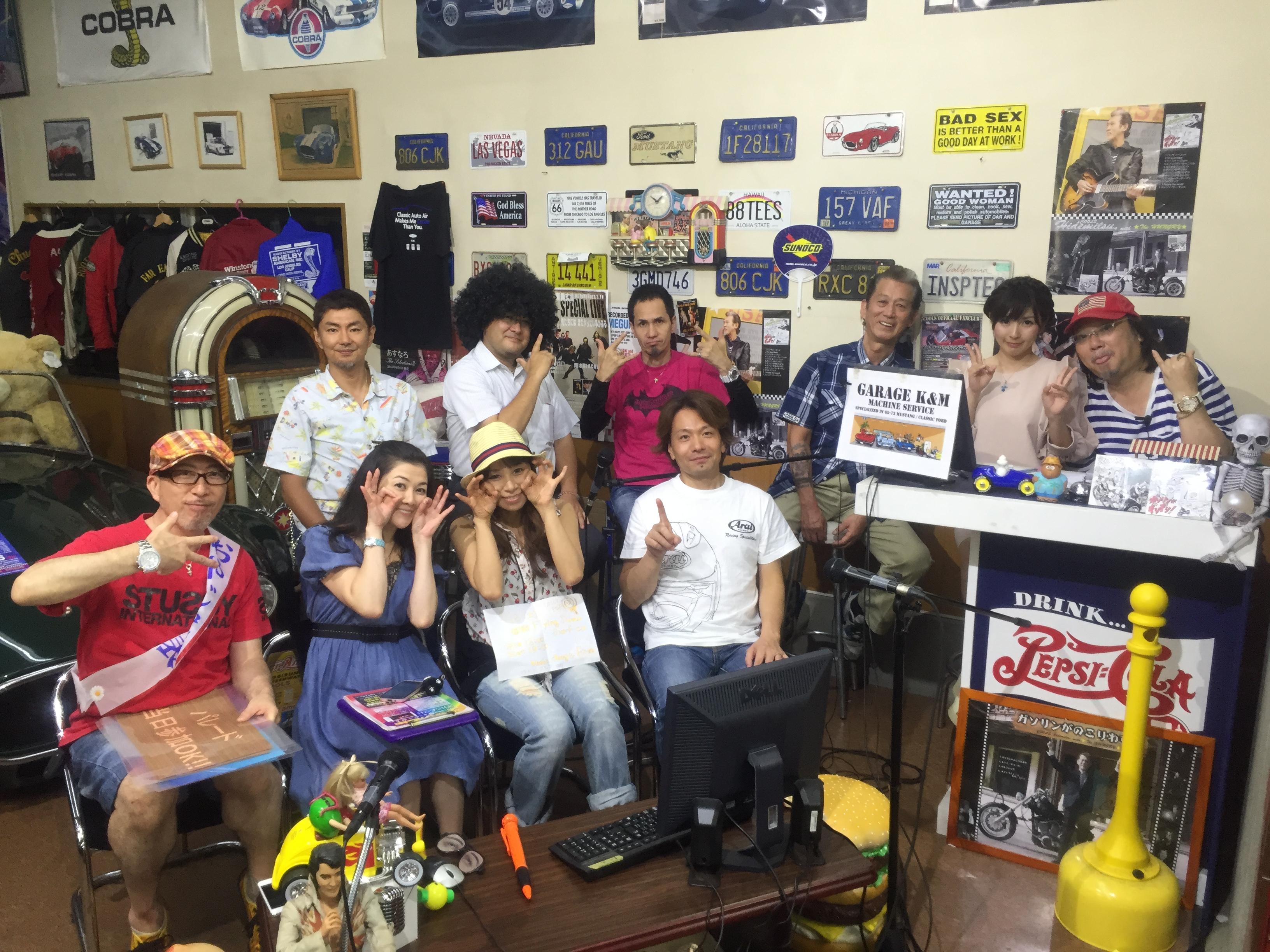 『湾岸ベース』#207(2015年07月16日放送分)