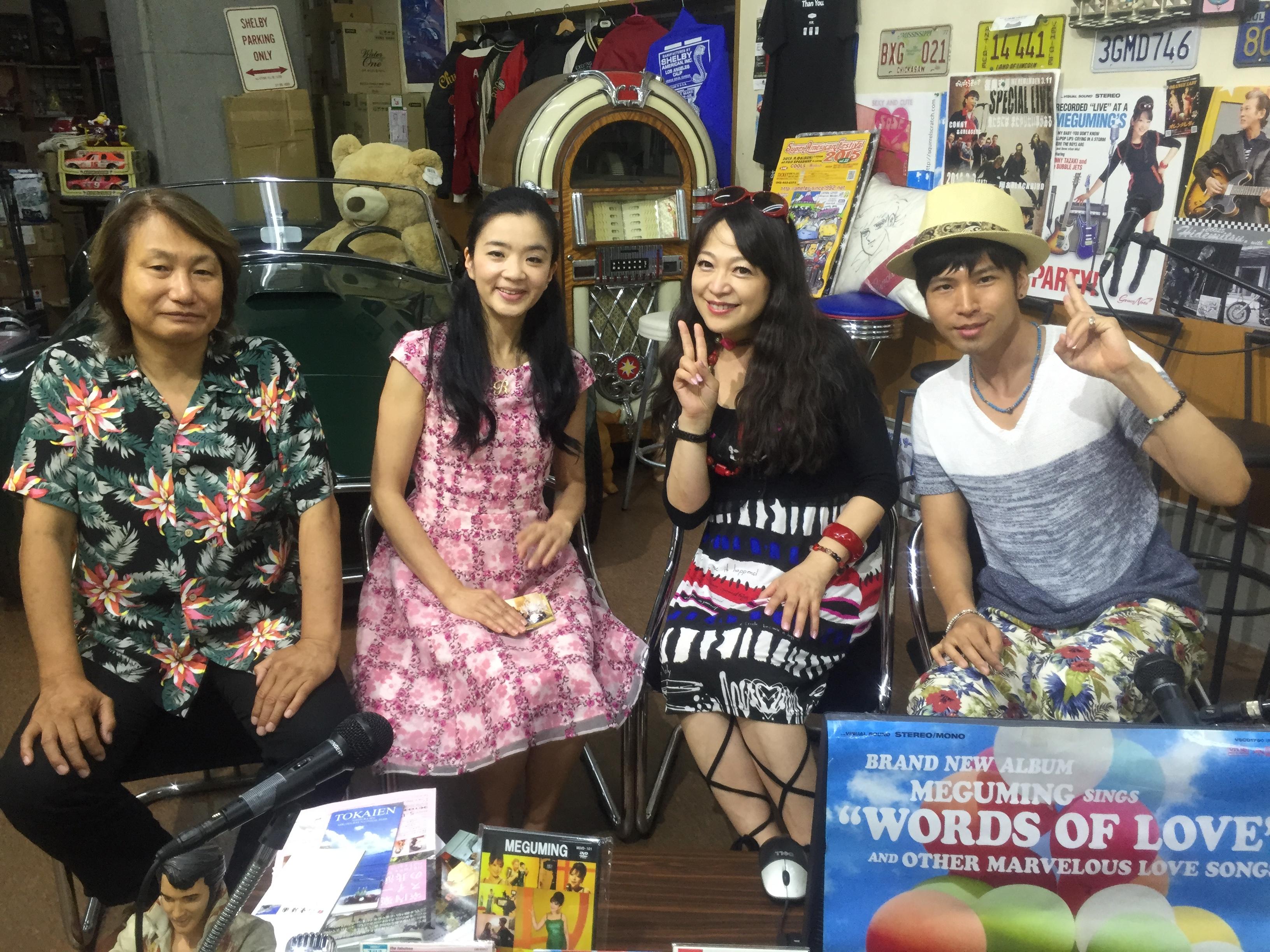 『meguming LOVE U tv』#42(2015年08月06日放送分)