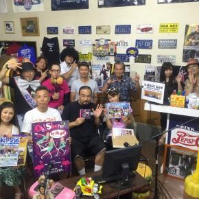『湾岸ベース』#211(2015年08月20日放送分)