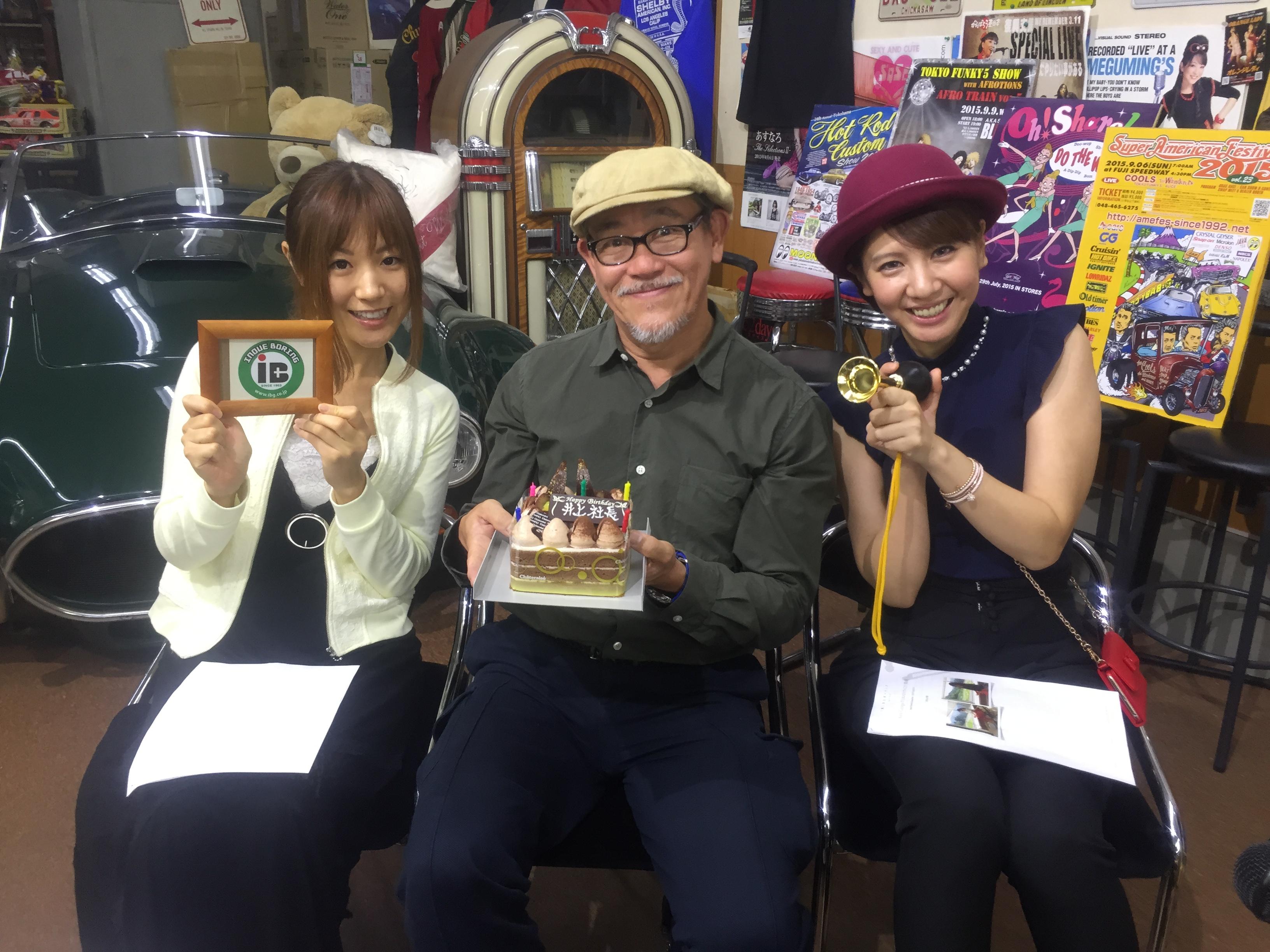 『エンジンで行こう!』#18(2015年9月10日放送分)