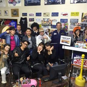 『湾岸ベース』#221(2015年10月29日放送分)