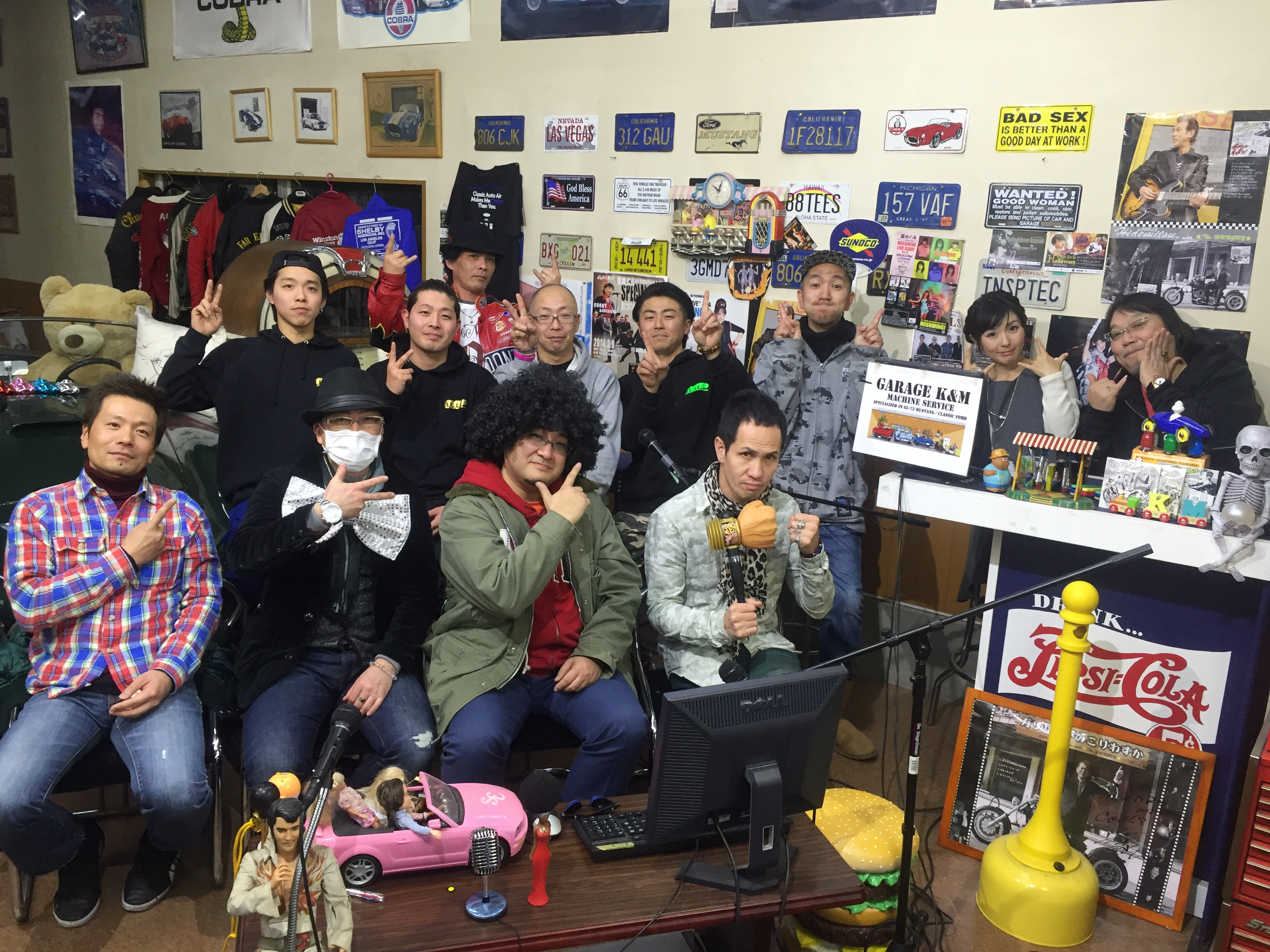 『湾岸ベース』#232(2016年1月21日放送分)