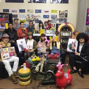 『湾岸ベース』#239(2016年3月24日放送分)