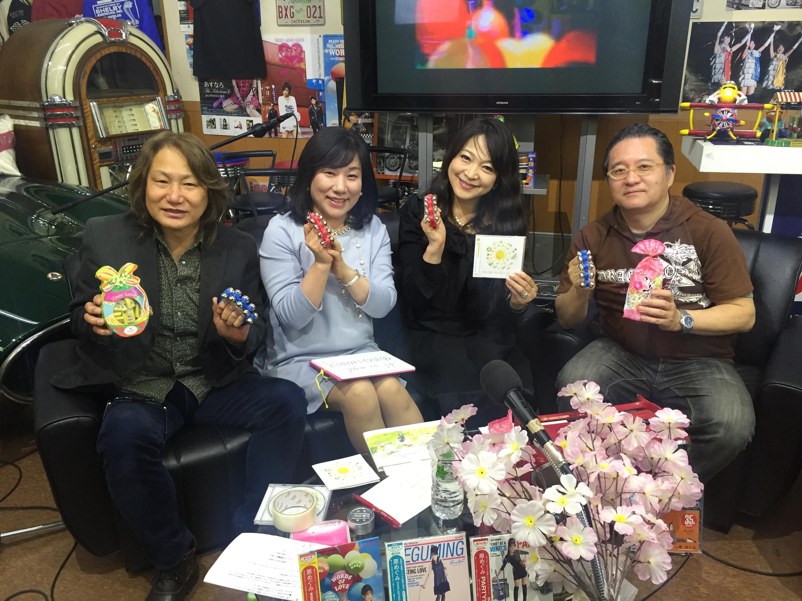 『meguming LOVE U tv』#57(2016年3月17日放送分)