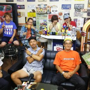 『湾岸ベース』#258(2016年8月25日放送分)