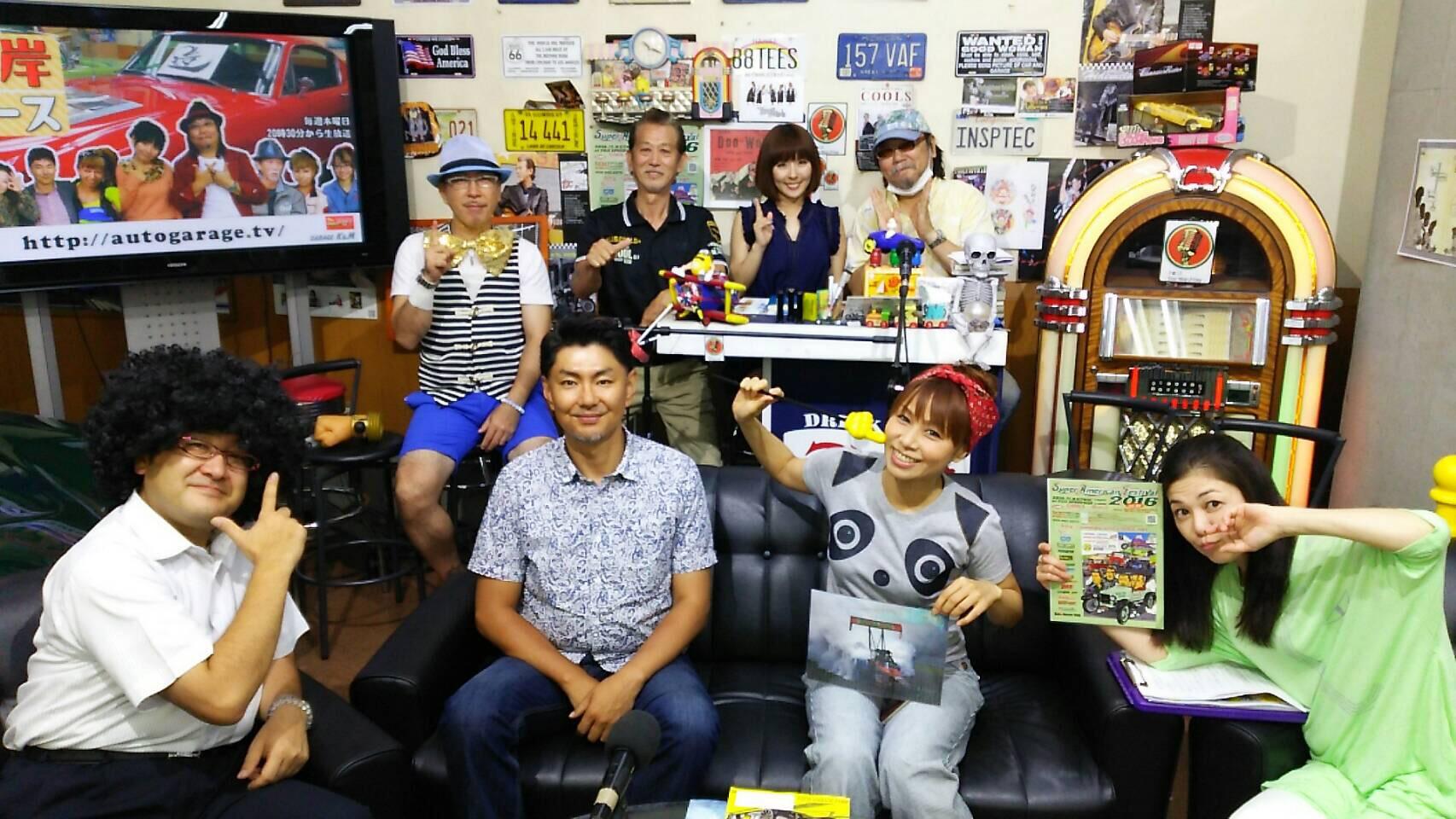 『湾岸ベース』#259(2016年9月1日放送分)