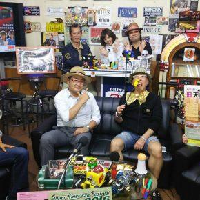 『湾岸ベース』#265(2016年10月20日放送分)