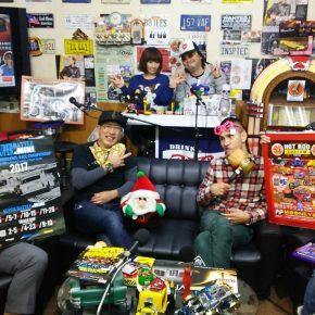 『湾岸ベース』#269(2016年11月24日放送分)