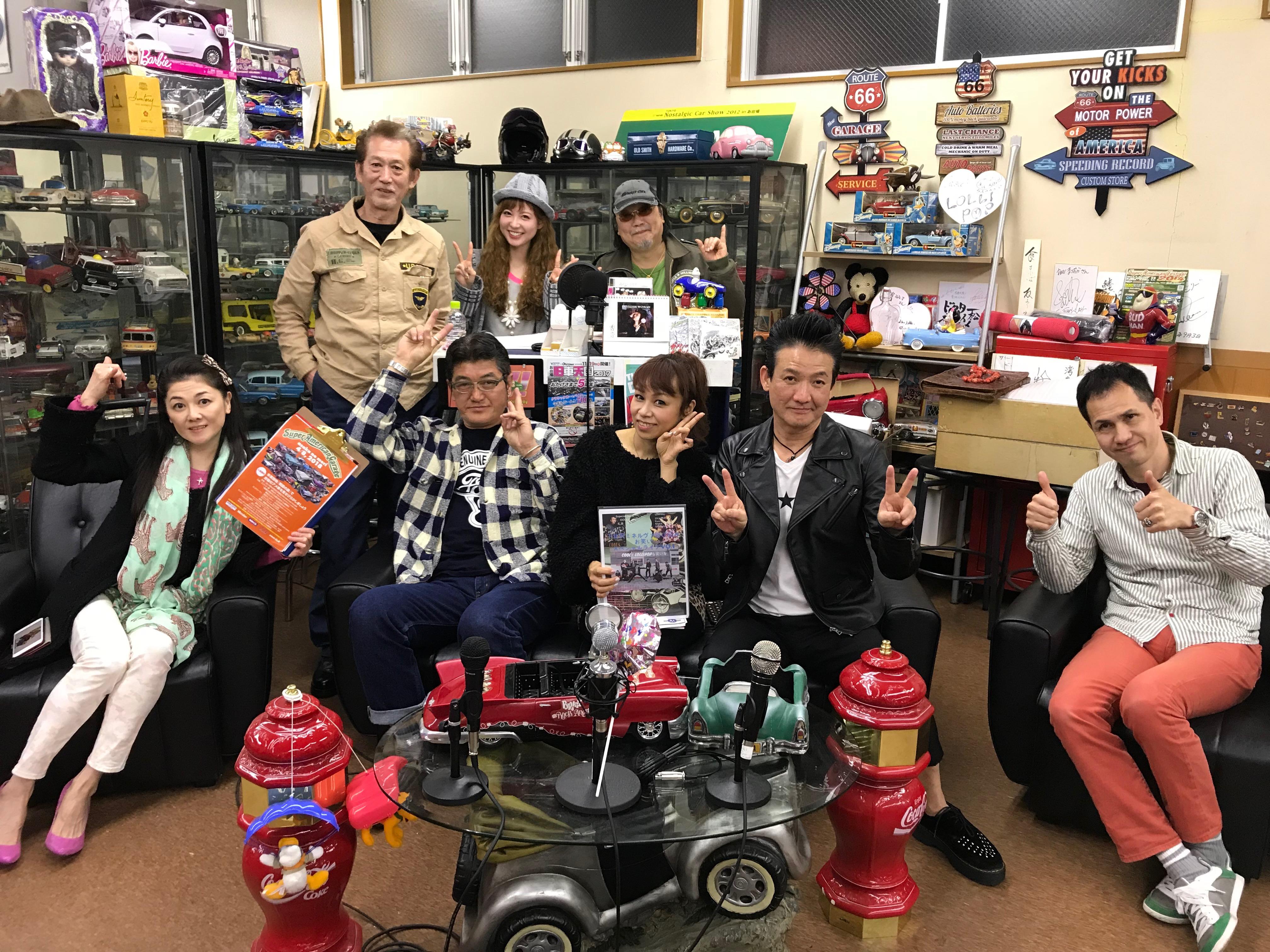 『湾岸ベース』#325(2018年3月26日放送分)