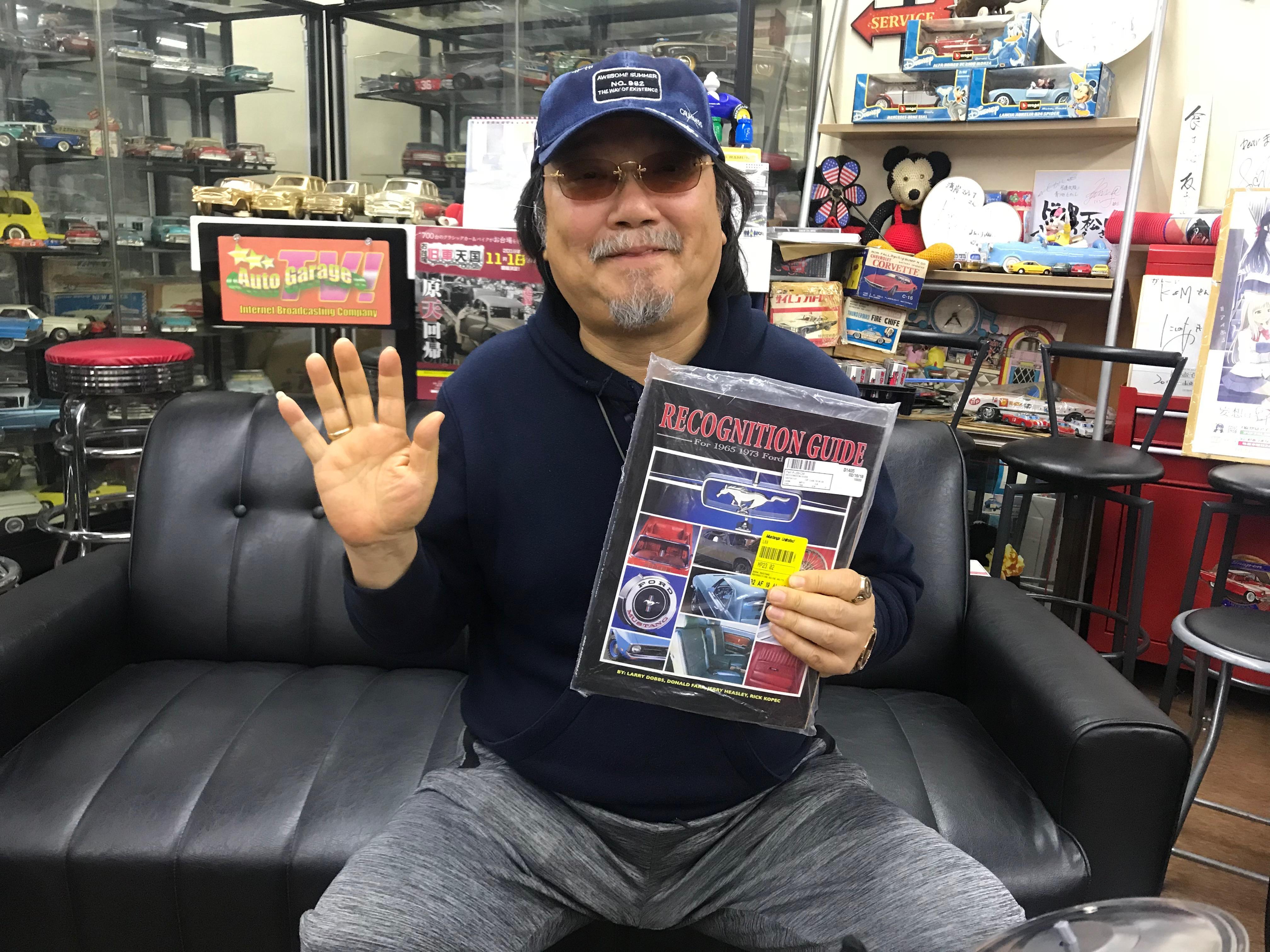 『マスタングの神様』#11(2018年10月29日放送分)