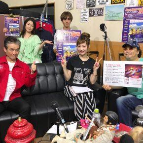 『湾岸ベース』#381(2019年6月27日放送分)