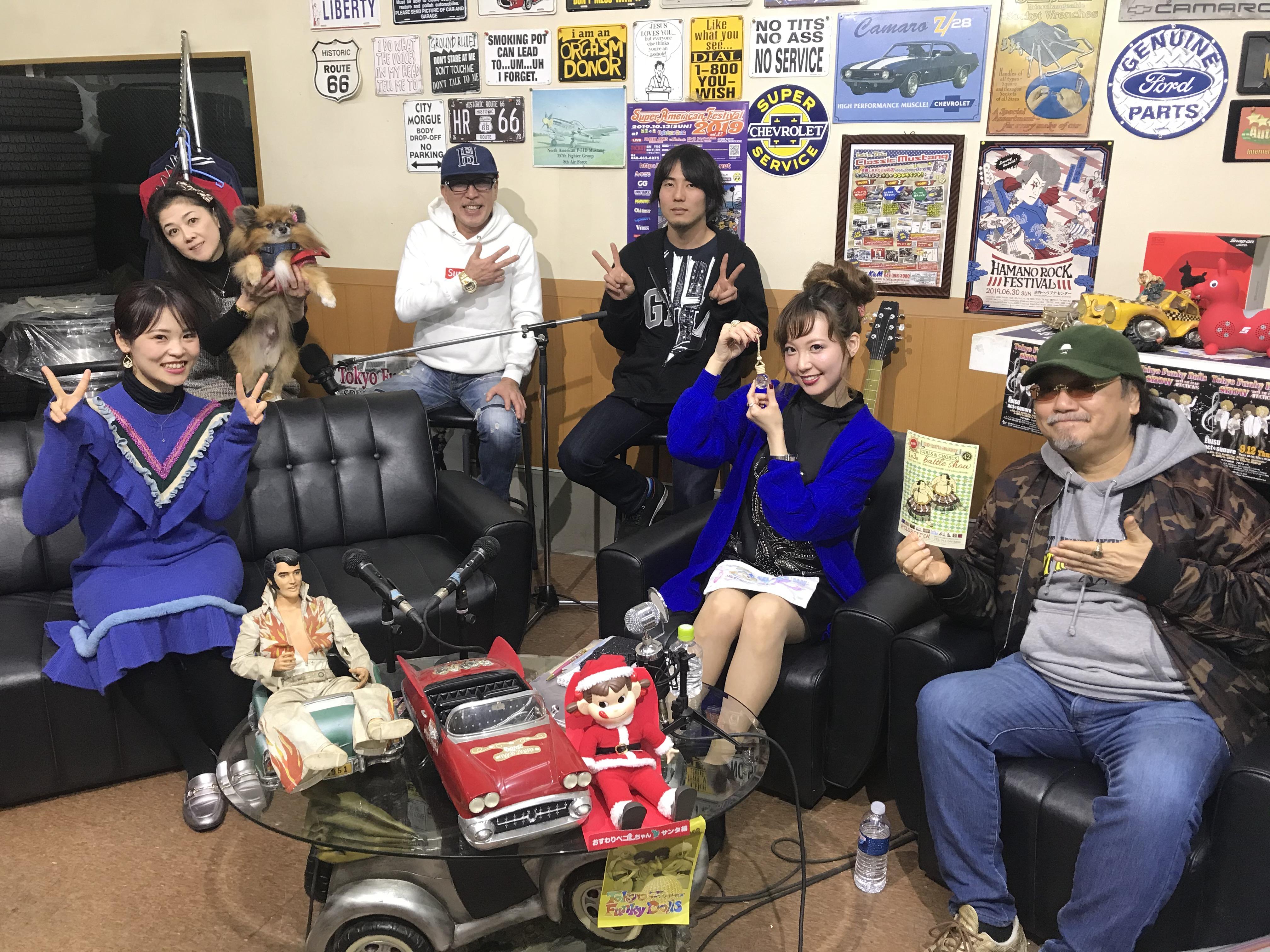 『湾岸ベース』#399(2019年12月26日放送分)