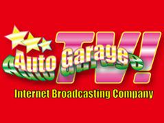 AutoGarageTV開局しました!!