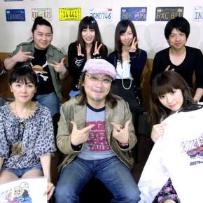 『湾岸ベース』#10(2011年4月7日放送分)