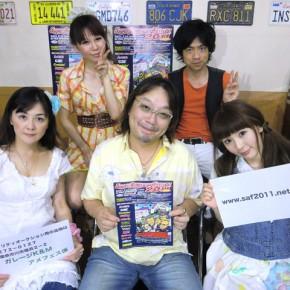 『湾岸ベース』#22(2011年6月30日放送分)